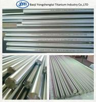 Dia 8mm polished smooth titanium rod high quality