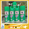 2014 NEW anti mosquito natural insect repellent