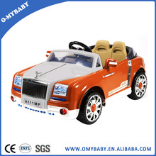 2 Seater Kids Electric Car Made In China Factory Direct Sale