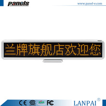 China manufacturer high quality rolling advertising board