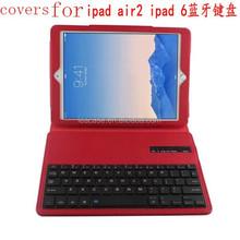 2015 Cheap Wireless Keyboard Bluetooth Leather Case for iPad/iPad 2/ipad air2/3/4/5