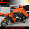 HUJU 250cc cargo passenger tricycle / classic tricycle / tricycle 2013 for sale