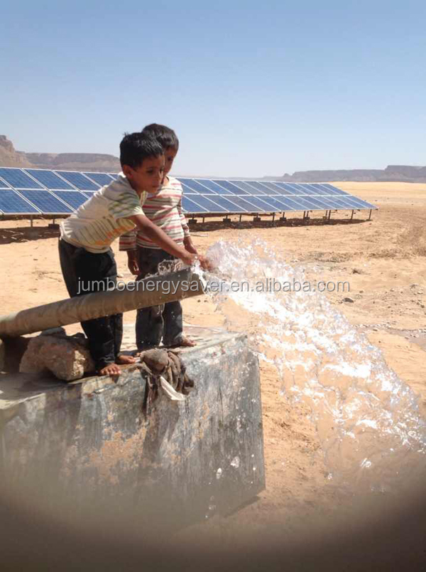 solar pump inverter installation references (1)