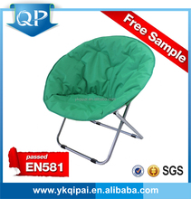 Adult Camping Moon Chair GREEN COLOR