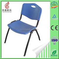 wholesale plastic chairs, canvas chairs, stackable stools