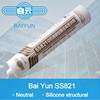 silicone structural sealant with best quality &high grade