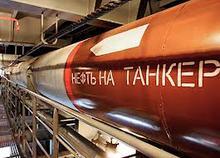 Mazut (M100), Diesel (D2), Jet Fuel (JP54). Bitumen,