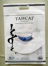 1kg~15kg plastic food rice packing bag
