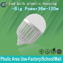 hot new products for 2015 cage style E27 or E40 80w 100w 120w 150w 8000lumen out door lighting LED BULB PARTS,LED BULB HOUSING