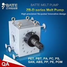 Gear pump ZB-D series gear pumps