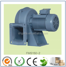 Free Standing Mounting Centrifugal Fan