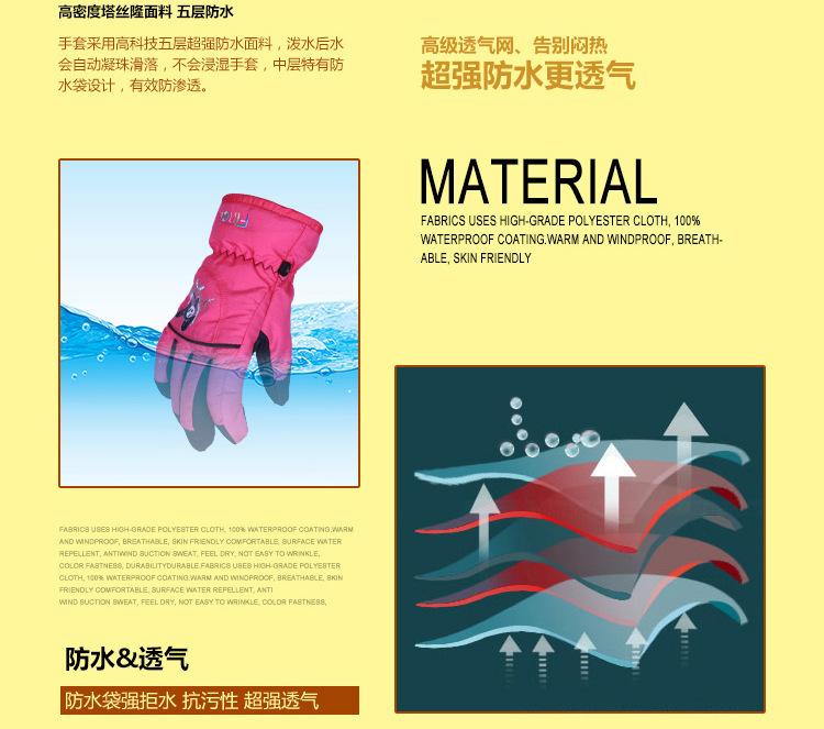 Waterproof Warm Children Ski Gloves 13.jpg
