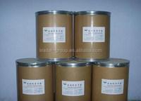 High Quality Enrofloxacin 93106-60-6 Lowest Price Hot Sales Fast Delivery BULK STOCK!!!!!!