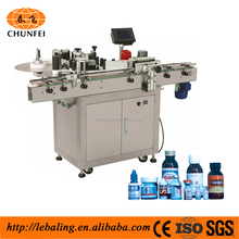 Semi- automatic self adhesive labelling printing machinery