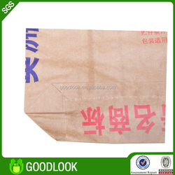 100%factory global reusable customized woven pp woven polyester cement paper bag