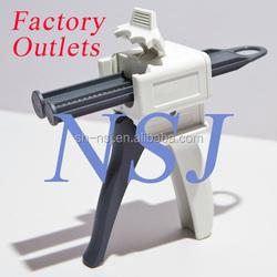 50ml 1:1/2:1plastic silicone dental dispensing gun