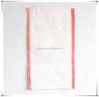 cheap pp 50kg flour sacks for sale