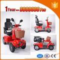 Alta velocidad silla de ruedas plegable dimensiones