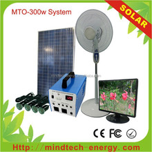 300w off grid solar power system power for TV fan and radio