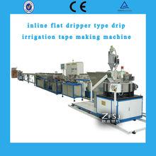 ZFSJ drip irrigation machine/line flat inline drip pipe