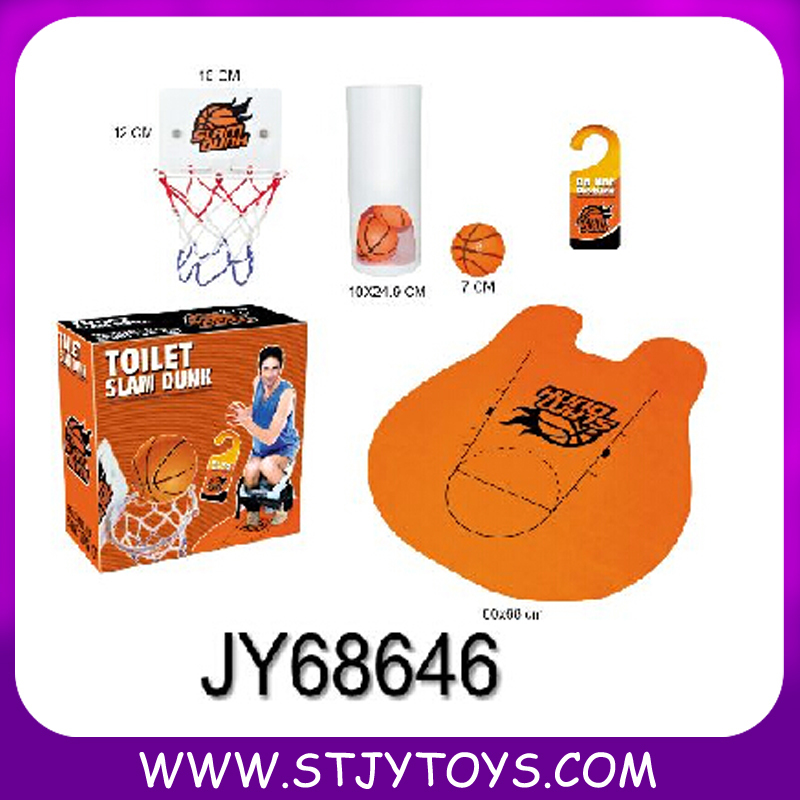Funny Basketball Toy Playing In Toilet, Toilet Basketball Toy Set,Toilet Game.jpg