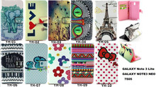 Free Sample 2015 cute accessories case for samsung galaxy note 3 neo n750 n7505