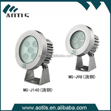 Hot sale competitive price high quality alibaba export oem 18w ip68 high power led underwater fountain light