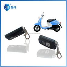 Electric Motorcycle Alarm