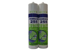 On sale best price cheap gun prices fireproof liquid silicone sealant free sealant used for wood