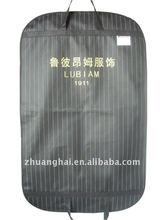 Promotion PP non woven recyle protective suit bag pvc window covers