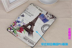 Fancy cloud blackground Eiffel Tower Stand function tablet leather case for IPad mini