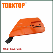 365 372 chainsaw brake cover