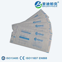 Laboratory Supplies Self Sealing Sterilization Pouches