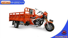 china 200cc tricycle for cargo