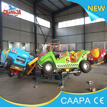 crazy flying car alibaba china!Flying crazy car Amusement Park Ride on electric train Mini Shuttle Cars