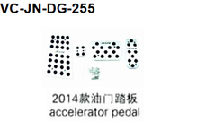 For dodge journey 2014 accelerator pedal