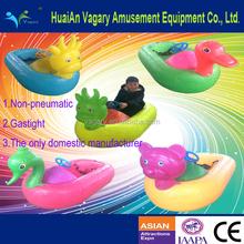 China Hot Sale Kids Electric Bumper Boat Children Games Electric Bumper Boats for Sale Water Play Equipment Water Bumper Boat