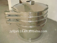 ZS Series high-efficient sifter for seed