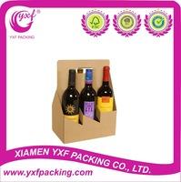 2015 Hot Sale Wine Beer Bottle Carrier - 6 Pack - Kraft