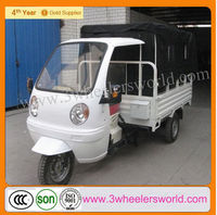 2015 China 200cc Motor Tricycle With Cabin And Cargo Box Cover For Sale