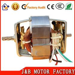 220v 50hz permanent magnet motor with competitive price