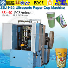 hot cold drink paper cup forming machine price list,single PE coated paper cup forming machine cost