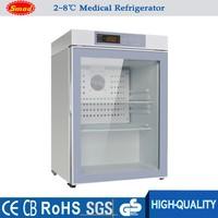 Mini vaccine refrigerator 2-8Celsius degree under-counter medical refrigerator