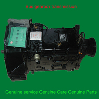 Original Genuine Qijiang gear transmission S6-90,S6-100,S6-150,S6-160 ratio 7.03-0.81 6 speed transmission gearbox complete
