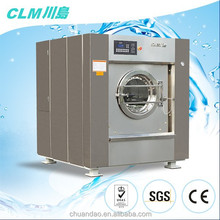 laundry commercial washer equipment