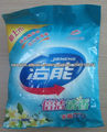 polvo del detergente del lavadero del OEM