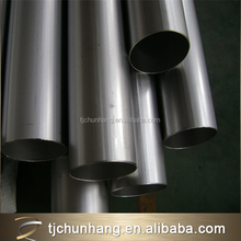 Petroleum cracking tube, corrosion resistance stainless steel pipe, pipe stainless steel