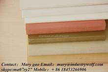 4x8ft white high dnsity 20mm PVC Rigid Foam Board, Rigid PVC F/roofing sheet/corrugated sheets/ bumper guard manufacturer maiker