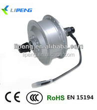 brushless hub motor for e-bike / motor electric bicycle diy /electric motor front wheel drive