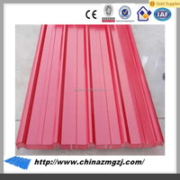 High quality roof sheet steel/building construction materials